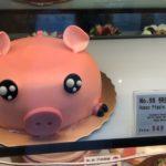 Cake! Seriously.