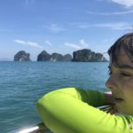 Exploring the Hong Islands