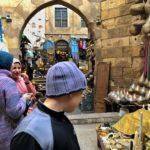 Khan el Kahlili Market