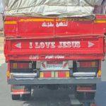 Inshallah...