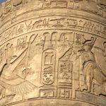 Detail on one of 134 of Karnak's massive columns